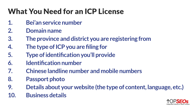 what you need for an icp license in china